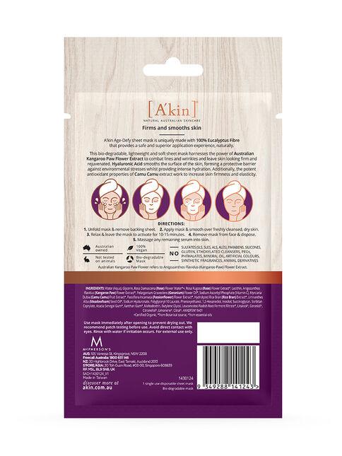 Australian Kangaroo Paw Flower and Hyaluronic Acid Age-Defy Face Sheet Mask 1 pack