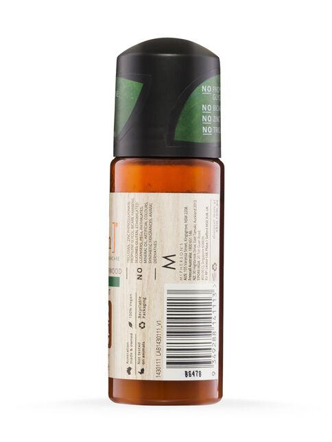 Roll On Deodorant Geranium & Cedarwood 65mL