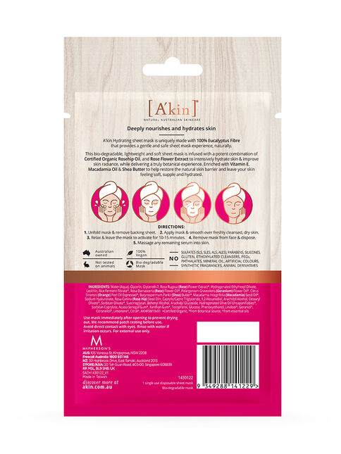 Macadamia Oil and Rosehip Oil Hydrating Face Sheet Mask 1 pack
